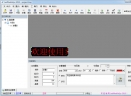 LedMediaSys(led显示屏控制)V1.0 电脑版
