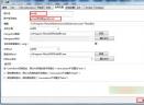 git extensions(git图形化工具)V2.47.03 电脑版