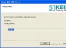 keil uvision4V4.22 免费版