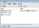 Xmanager5��w中文版V5.0.1049 最新版