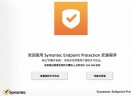 Symantec Endpoint Protection for macV12.1.6 Mac版