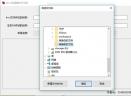 Word批量转PDF工具V6.8.1 电脑版