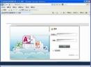 金柜项目文档管理软件V2.1 电脑版