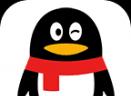 腾讯QQV3.0 去所有Q秀相关框架补丁