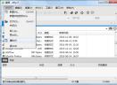XftpV5.0.1222 PC版