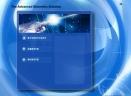 得力3973指纹考勤机驱动V1.0 官方版