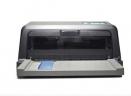 容大rp735打印机驱动V1.0 官方版