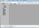 MAX管家V3.3 官方版