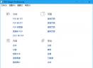 PDF ShaperV7.4 特别版