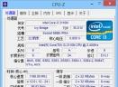 CPU-ZV1.80.1 免费版