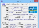 CPU-ZV1.80.1 简体中文版