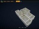 房盒子V1.3.4442 官方正式版