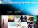 360浏览器V9.2.0.218 电脑版
