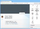 火狐浏览器V57.0.2 官方正式版