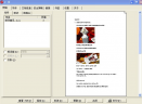 PdfFactory proV6.18 官方版