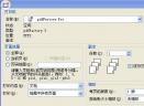 PdfFactory proV6.18 纯净版