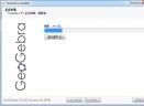 GeoGebra(动态数学软件)V6.0.394 官方版