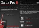 gtp6吉他谱读写软件V6.0.7 免费版