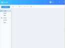 迅雷文件邮V1.0.1.16 绿色纯净版