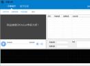 字幕大师(OKVoice)V2.1.0 绿色纯净版