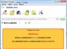 rskype recorderV7.3 官方版