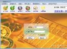 家庭账本(家庭理财软件)V3.5.7 绿色版