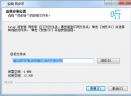 安卓同步听V1.5.0.824 便携版