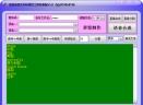 君悦英语文本转语音工具V1.0 电脑版