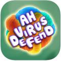 病毒防守 V1.0 苹果版
