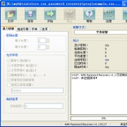 Intelore RAR Password Recovery(密码恢复工具) V1.1cRC16汉化版