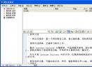 网文任我存 20050815V1.6.0.2 多国语言正式版
