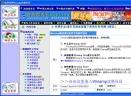 Winamp皮肤精选 2005V2.0589