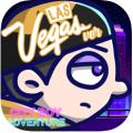 城市男孩历险记 V1.0 苹果版