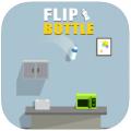 Flip Bottle V1.0 苹果版