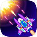 太空飞机射手 V1.0 苹果版