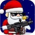 圣诞老人的复仇 V0.4 安卓版