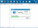 金考典考试软件V12.6 官方版