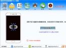 淘晶安卓手机数据恢复精灵V2.3.1 官方版