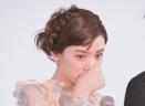 仙女式哭泣表情包