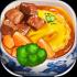 大中华食堂 V1.0.3 无限钻石版