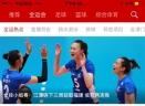 2017大冠军杯中国女排对战韩国视频回放软件