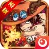 火影VS海贼王 V1.0.0 变态版