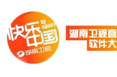 湖南卫视在线直播