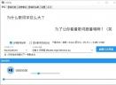 b站点歌姬V2.0.0 官方版