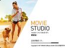 Movie Studio 14(视频制作软件)V14.0.0.87 简体中文版