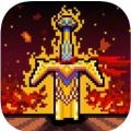 无限骑士:王国守护者 V1.0.13 苹果版