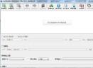 淘宝主图视频制作工具V8.0 官方版