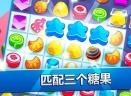啫喱果汁V1.23.0 Mac版