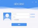 abc360上课平台V2.2.0 官方版