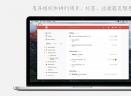 TodoistV7.0.4 Mac版